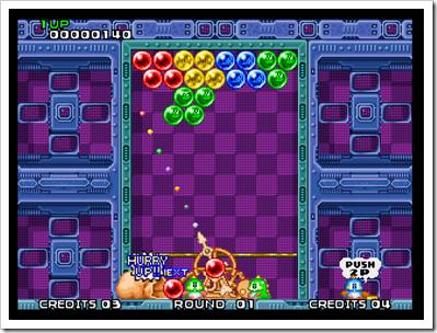 Imagen tomada del juego Puzzle Bobble de NeoRageX